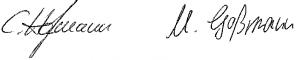 Unterschriften neu